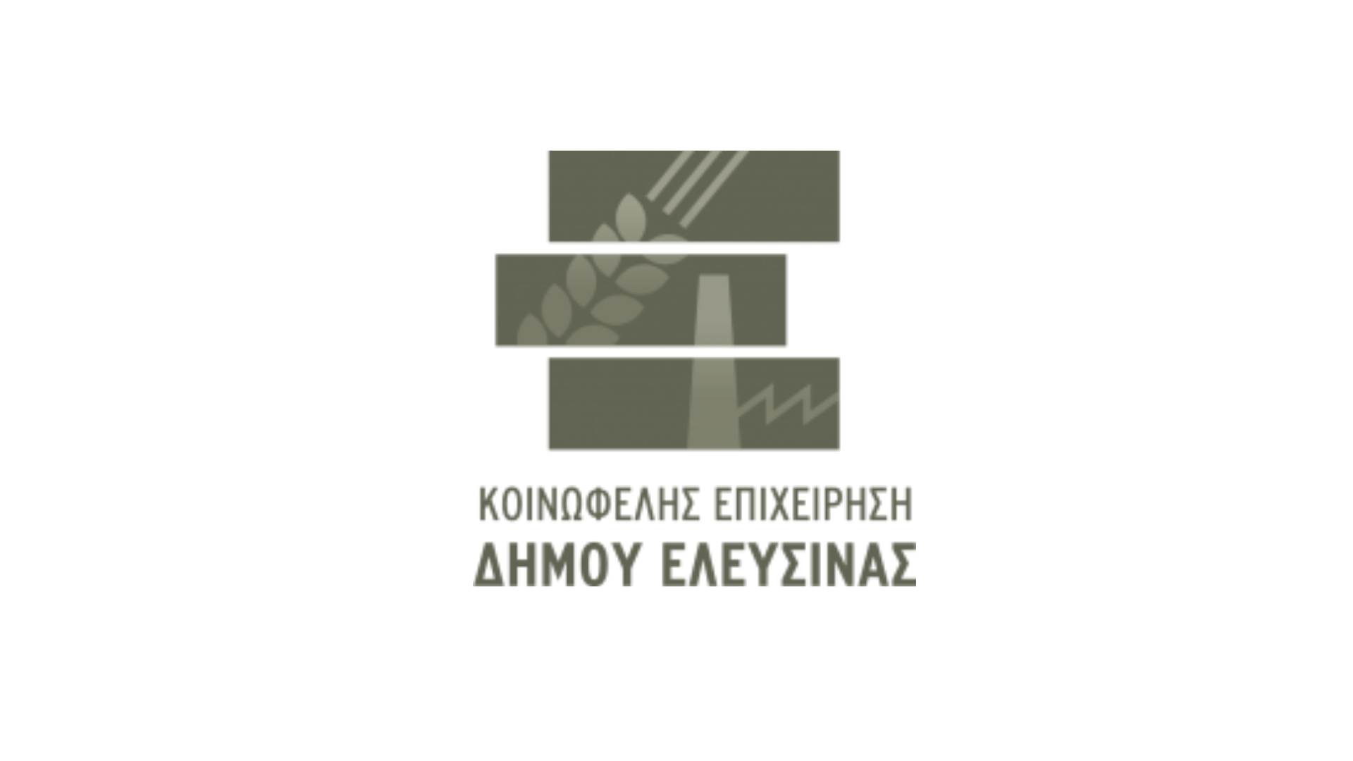kede-logo
